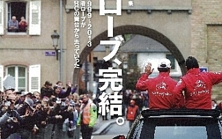 WRC PLUS vol.04