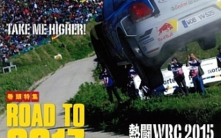 RALLY PLUS vol.06