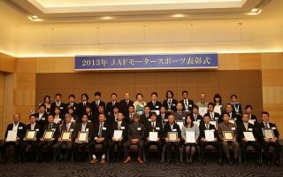 JAF表彰式に全日本トップドライバーが集結