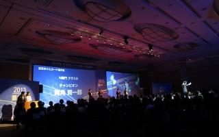 2013年度JAFモータースポーツ表彰式を開催