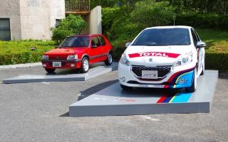 プジョー、モントレーにT16カラーの208を展示