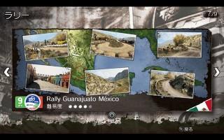 PS Vita版「WRC 3」で追加コースを無料配信