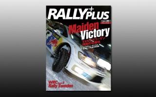 「RALLY PLUS vol.26 スウェーデン号」発売中!