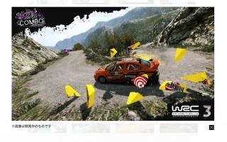 「WRC3」の発売予定日が1月31日に延期