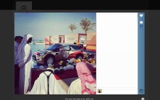 シトロエン、Instagramで2013年車を公開