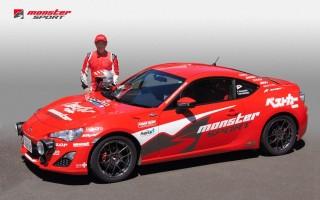 モンスタースポーツが全日本ラリーにトヨタ86を投入