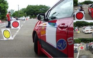 一般車両で参加できるSSラリーセミナーが8/4開催