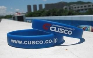 【JRC第5戦群馬】ラリーパークで「クスコ・オリジナルシリコンバンド」をプレゼント!