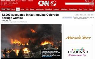 【更新】パイクスピークのホストタウンで山火事、開催延期に