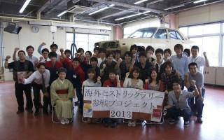 東京大学と関東工業自動車大学校、2013年に欧州ヒストリックラリーに挑戦
