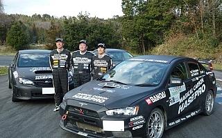ハセ・プロ・ラリーチーム2012年は3台体制!