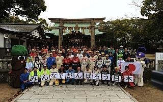 2012年全日本ラリーカレンダー公開 群馬、京都が追加に