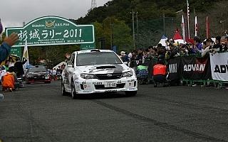 全日本ラリー最終戦新城:デイ1は勝田がトップ