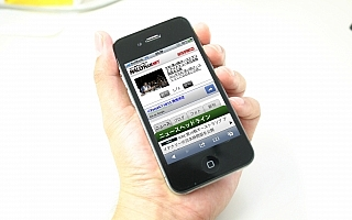 RALLY PLUS.NETがスマートフォンに正式対応