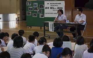 【動画】新井敏弘が小学校で特別授業&デモラン実施