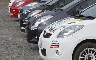 2011年ヴィッツチャレンジ、トヨタ車でも出走可能に