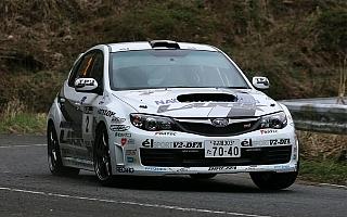 2011年全日本ラリー選手権第1戦は今週末開催