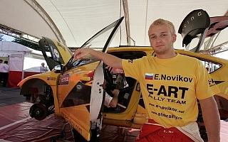 ロシアの超新星ノビコフ、メキシコで復活