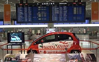 三菱自動車、新世代電気自動車『i-MiEV』、成田空港で展示