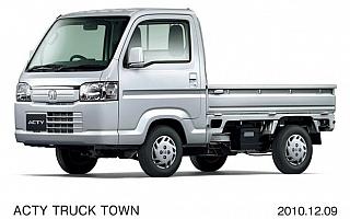 【Honda】軽商用車「アクティ・トラック」を一部改良し発売