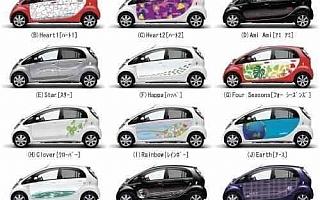三菱自動車、『i-MiEV』の「MYアイ・ミーブ ラッピングキャンペーン」 および「遠乗りレンタカー利用券プレゼント」について