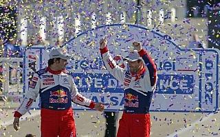 ラリー・ド・フランス デイ3:ローブが勝利、地元でタイトル獲得