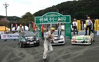 【詳報】全日本ラリー選手権第6戦新城は勝田範彦が勝利
