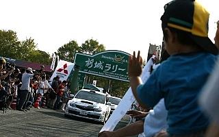 2010年全日本ラリー選手権第6戦新城は今週末開催