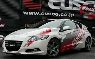 【クスコ】CR-Z用「Competition ZERO-3X」発売