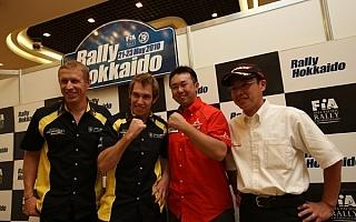 [Rally Hokkaido]APRCプレ・メディア・コンファレンス