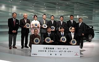 【ラリーアート】三菱自動車/ラリーアート2009年ドライバー・オブ・ザ・イヤー