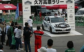全日本ラリー第6戦久万高原ラリー デイ1終了 初日は石田正史がトップ