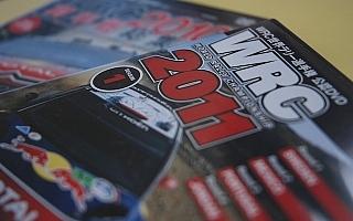 2011年WRC DVD「シーズン1」登場!