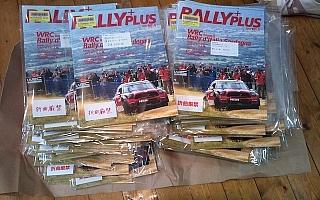 「RALLY PLUS 創刊号」発送開始しました!