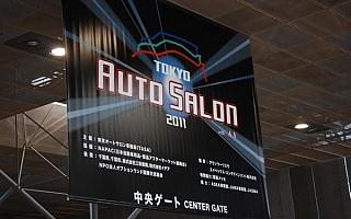 【編集部ブログ】ラリー的東京オートサロン2011