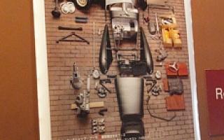 【編集部ブログ】明日は赤レンガ倉庫の「ホビーフォーラム2009」へ!