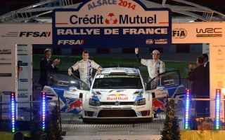 WRCフランス、2015年はアルザスから移転?