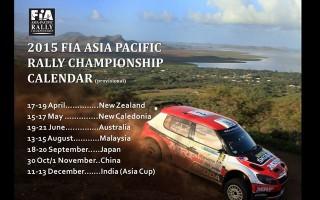 インド、アジアカップ単独で2015年のAPRCカレンダーに