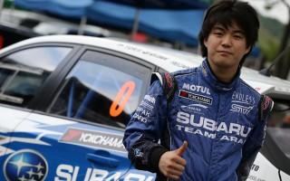 全日本第5戦モントレー情報6:新井大輝が同時開催のラリチャレに出場
