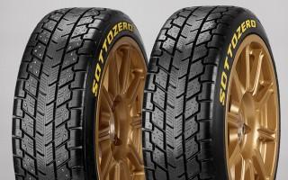 ピレリ、WRC復帰へ向けてラリータイヤレンジを一新