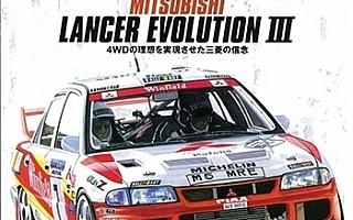 RALLY CARS vol.04 ランサーエボリューション I〜III