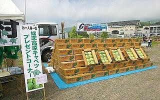 全日本ラリーモントレー:パルコールつま恋ラリーパークのプレゼント情報