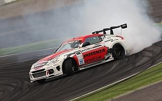 全日本ラリーモントレー:ダートラとドリフトのトップ選手がデモランを披露