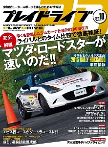 PD_1510_cover