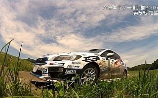【動画】TOYOTA GAZOO Racing、全日本ラリー選手権2015 第5戦福島 J SPORTSダイジェスト番組を公開