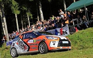 WRCフランス:日本時間のアイテナリー