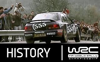 【動画】WRCスペイン:歴代優勝ドライバーを紹介、エンディングにはあの有名なシーンも