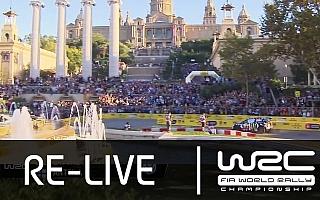 【動画】WRCスペイン:2014年のSS1ライブ中継ダイジェストを公開
