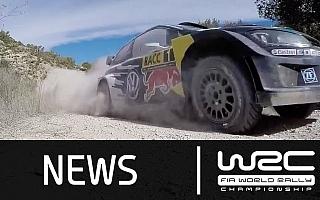 【動画】WRCスペイン:SS6-9の速報動画を公開