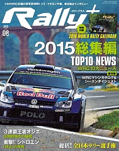 RP_08_Cover